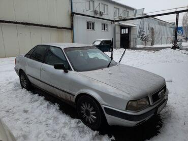 Audi 80 2 л. 1992 | 3336666 км