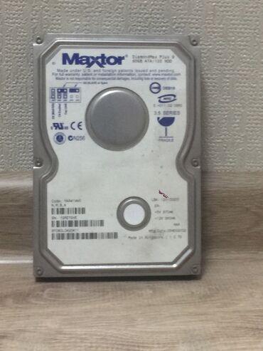 диски купить в Кыргызстан: Maxtor 60GB для офисного компьютера самое то. Расширение IDE. Питание