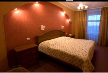 Гостиница для двоих! Номера для в Бишкек