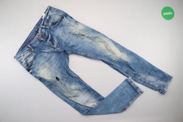 Мужская одежда - Украина: Чоловічі джинси з фабричними дірочками Jeckerson, р. L    Довжина: 103