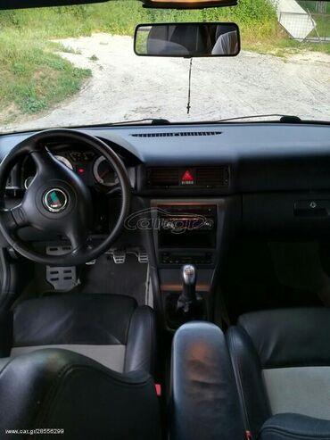 Skoda Octavia RS 1.8 l. 2005 | 196000 km
