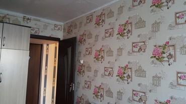 гребень от вшей в аптеке бишкек in Кыргызстан | ДРУГОЕ: 104 серия, 3 комнаты, 65 кв. м Бронированные двери, Совмещенный санузел, Неугловая квартира
