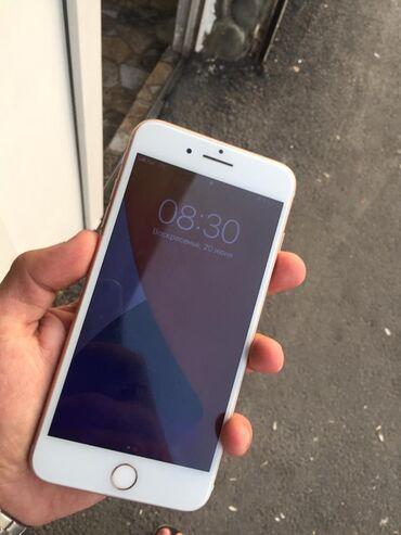 IPhone 8 Plus | 64 GB | Qızılı