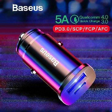 Zabrat şəhərində Avto adapter Usb ve type-c usb-c girişli suretli yigim fast charger