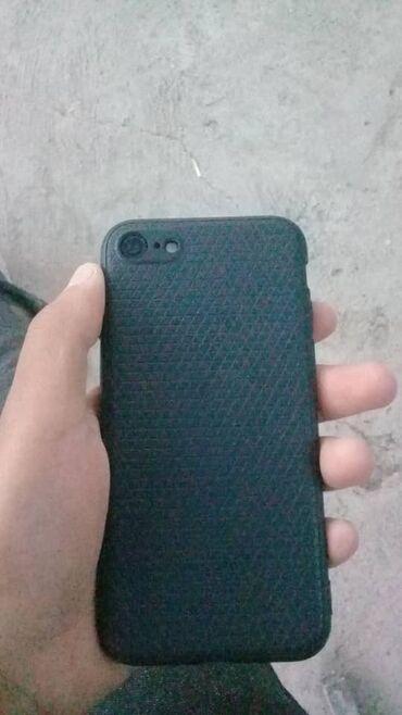 811 объявлений: IPhone 7   32 ГБ   Черный Б/У   Трещины, царапины