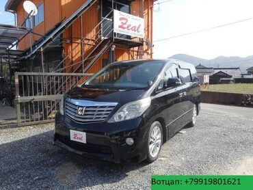 киргизия авто in Кыргызстан   АВТОЗАПЧАСТИ: Toyota Alphard 2.4 л. 2009   106000 км