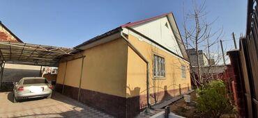 Продажа домов 100 кв. м, 4 комнаты