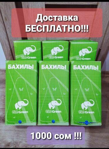 Бахилы плотные Производство: Россия   ОТ 12 пачек - договорная 2 пачки