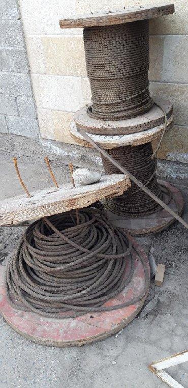 шредеры 12 в Кыргызстан: Троссы подъёмники. Эсть размеры .12.мм .14 мм . 18 мм.Новые не Б/у