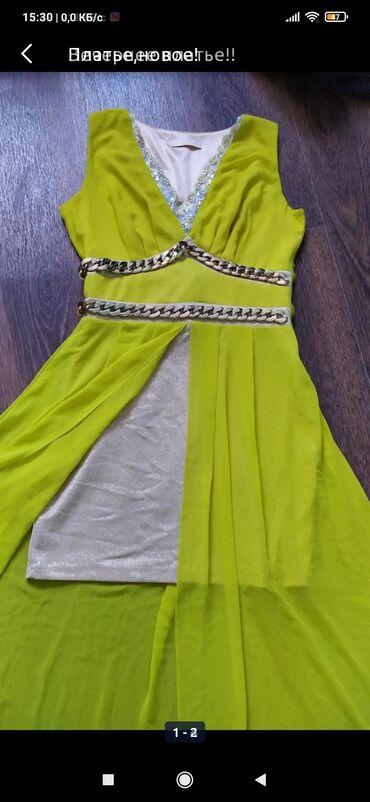 Платье Вечернее 9Fashion Woman M