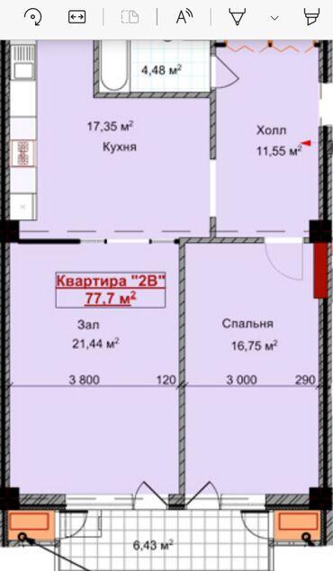 Элитка, 2 комнаты, 78 кв. м Лифт