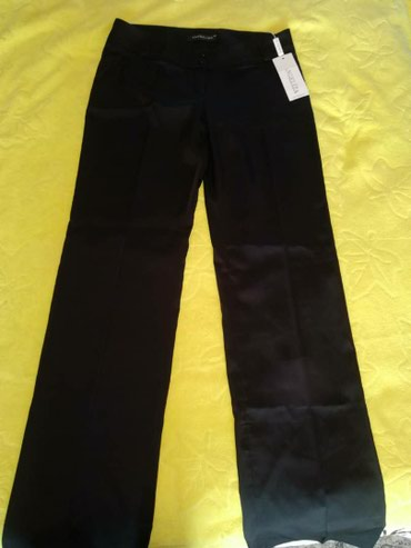дешевле джинсы в Кыргызстан: Джинсы 28р