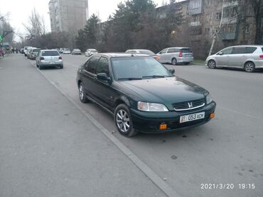 Транспорт - Военно-Антоновка: Honda Civic 1.5 л. 1997