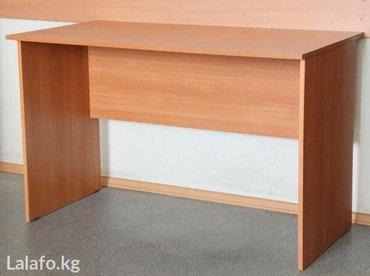 Срочно стол в связи с переездом абс в Бишкек
