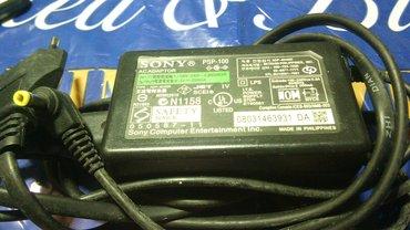 Bakı şəhərində Sony adaptoru. 5v