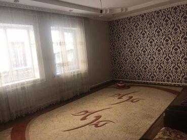 Продажа домов 120 кв. м, 4 комнаты