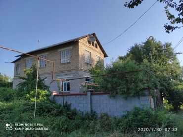 vindous 7 в Кыргызстан: Продам Дом 200 кв. м, 7 комнат