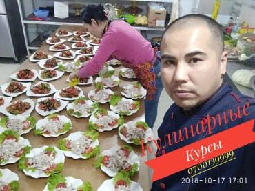 ГОТОВИМ ЕДУ, Беру заказы на дом в Бишкек