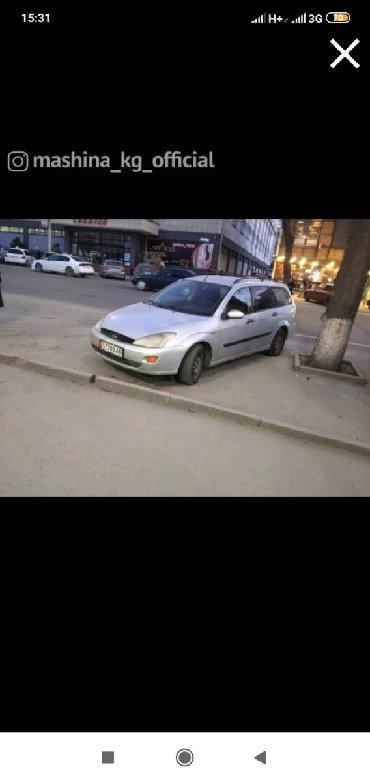 серый ford в Кыргызстан: Ford Focus 2000