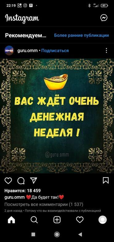 хаггис 2 цена бишкек в Кыргызстан: Ищу работу электрика электро мантажника
