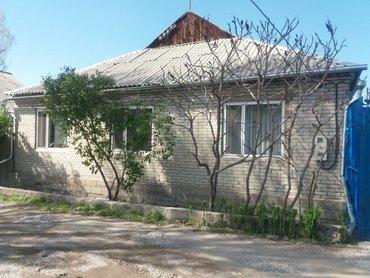 Другие товары для дома в Кант: Продаю дом с мебелью город кант прашу 53000$