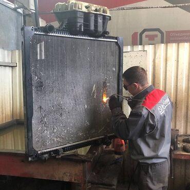 ремонт радиаторов автомобилей in Кыргызстан | АВТОЗАПЧАСТИ: Профилактика систем автомобиля