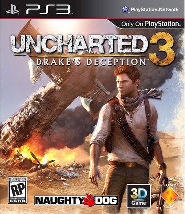 """Bakı şəhərində """"uncharted 3"""" игра для ps3"""