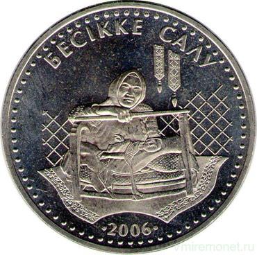 Куплю монеты Казахстана. 1, 5, 10 тенге и в Бишкек