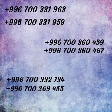 карты памяти team в Кыргызстан: Сим-карты 6 штук Красивые номера, для красивых пар номера для