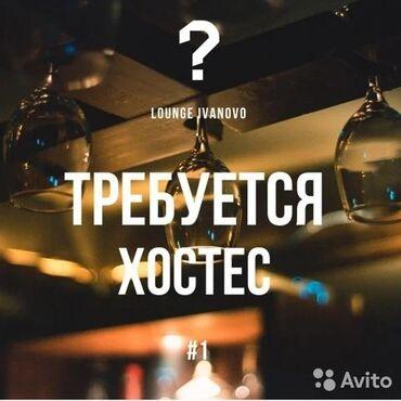 Баяндар кыргызча - Кыргызстан: Ресепшндеги каттоочу. Толук эмес жумуш күнү