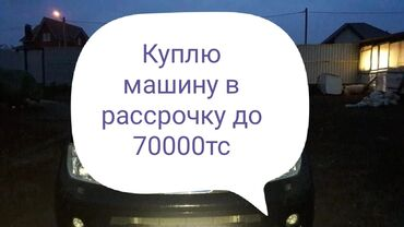 купить диск на машину в Кыргызстан: Другое 1980