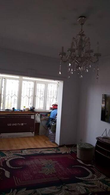 проба в Кыргызстан: Продается квартира: 3 комнаты, 64 кв. м