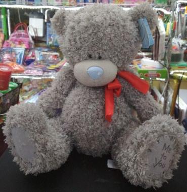 Мягкая игрушка медведь холмарк в Бишкек