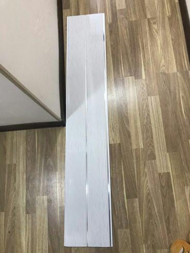 дублёнка дешево в Кыргызстан: Пластиковые плитки для потолка. Осталось штук 5. Отдам дешево. Все