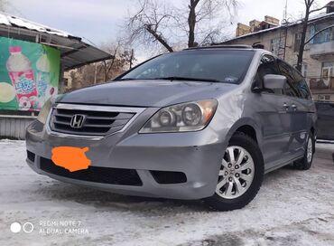 Услуги - Григорьевка: Региональные перевозки, Иссык-Куль, Чолпон-Ата | 7 мест