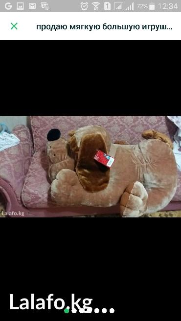 продаю мягкую игрушку собаку новую в Бишкек