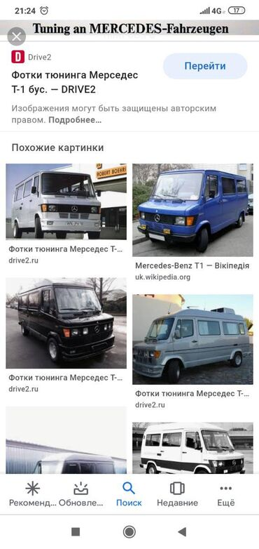 купить бус в рассрочку в Кыргызстан: Другое 2.2 л. 1991