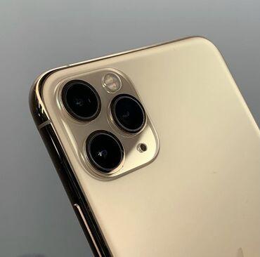 Электроника - Лебединовка: IPhone 11 Pro Max | 256 ГБ | Золотой Б/У | Гарантия