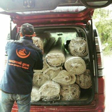 Бизнес услуги в Бишкек