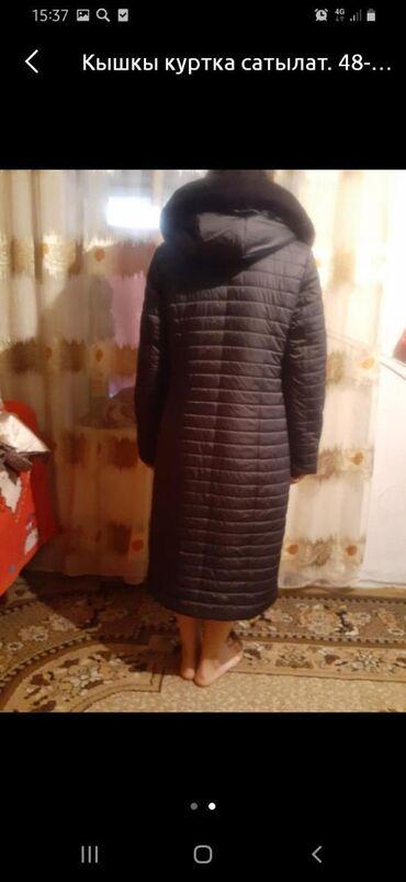 Женские пальто в Кыргызстан: Кышкы куртка сатылат. 6000 сом