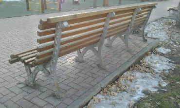 Куплю такую скамейку