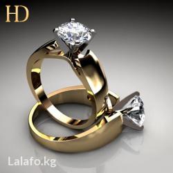 золотое кольцо в Бишкек