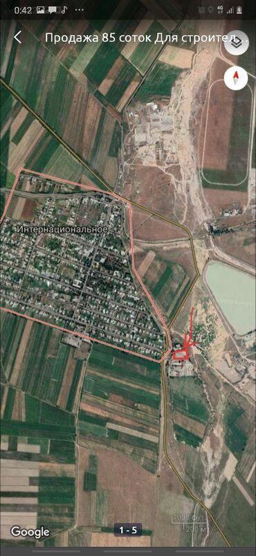 купить участок село байтик в Кыргызстан: Продам 85 соток Для бизнеса от собственника