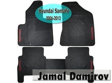 Hyundai Santafe 2006-2012 üçün silikon ayaqaltilar. в Bakı