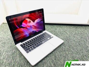 MacBook Pro-модель-A1278-процессор-core i5/2.20Ghz-оперативная