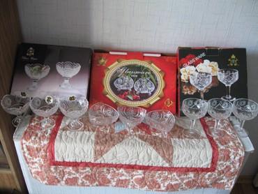 Продаются наборы подарочные ,новые . - в Бишкек