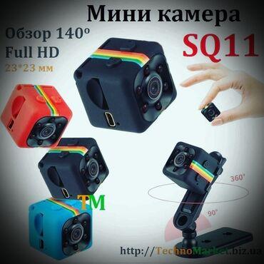 Карты памяти advance для видеокамеры - Кыргызстан: Мини камера sq11 видеонаблюденияДоставка по всему Кыргызстану все