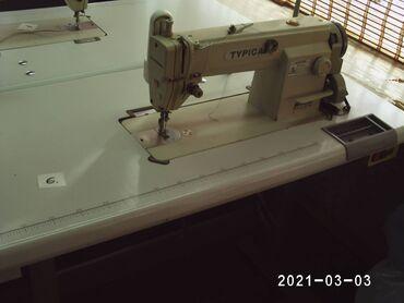 электро швейная машинка в Кыргызстан: ШВЕЙНАЯ *TYPICAL* ПРЯМОСТРОЧНАЯ МАШИНКА, в отличном рабочем состоянии