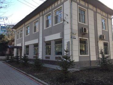 Сдаю  офис на эркиндик 120 м2, 1 этаж, отдельный вход,  стоянка, охран в Бишкек