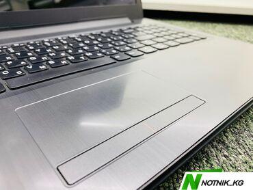 Ноутбук Lenovo-модель-ideapad 310-15ABR-процессор-AMD